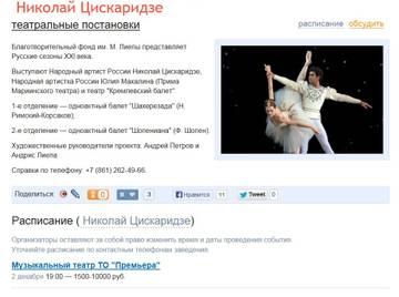 http://s5.uploads.ru/t/uVP1n.jpg