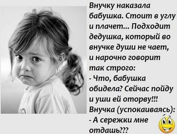 http://s5.uploads.ru/t/uVqUH.jpg