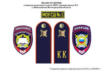 http://s5.uploads.ru/t/uXcp8.jpg