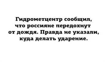 http://s5.uploads.ru/t/uXs7m.jpg