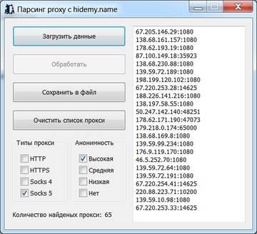 http://s5.uploads.ru/t/ugoKX.jpg