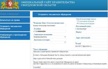 http://s5.uploads.ru/t/uqMVb.jpg