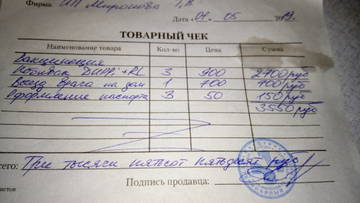http://s5.uploads.ru/t/ur6Zl.jpg