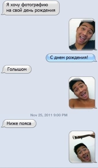 http://s5.uploads.ru/t/uwm2i.jpg