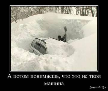http://s5.uploads.ru/t/uxODa.jpg