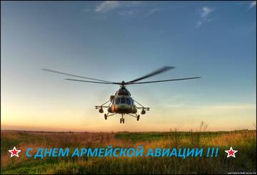 http://s5.uploads.ru/t/uyH29.jpg