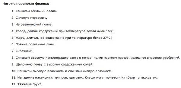 http://s5.uploads.ru/t/v0BIa.jpg