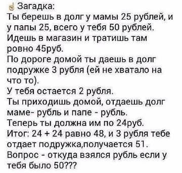 http://s5.uploads.ru/t/v0OZ2.jpg