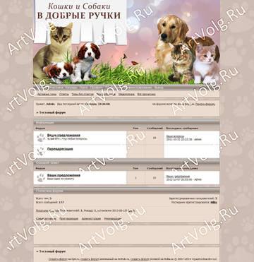 http://s5.uploads.ru/t/v3U7L.jpg