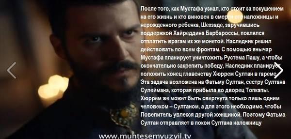 http://s5.uploads.ru/t/v4WXu.jpg