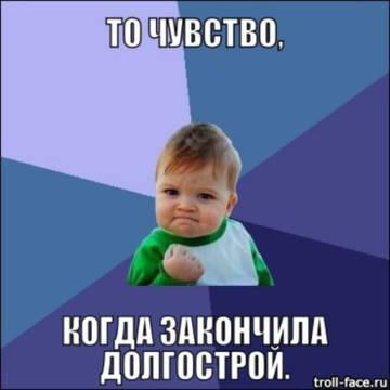 http://s5.uploads.ru/t/vF49l.jpg