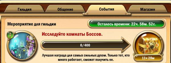 http://s5.uploads.ru/t/vHSx4.jpg
