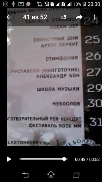 http://s5.uploads.ru/t/vHwT8.png