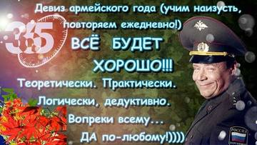 в/ч 28331, в/ч 40566, вч 71392 г. Екатеринбург