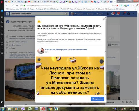 http://s5.uploads.ru/t/vMk1a.jpg
