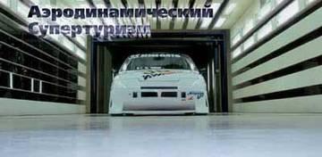 http://s5.uploads.ru/t/vN1o9.jpg