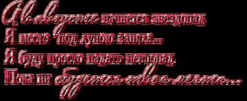 http://s5.uploads.ru/t/vOHb5.png