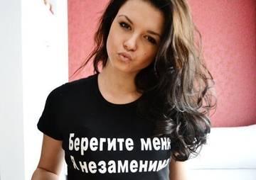 http://s5.uploads.ru/t/vOnlX.jpg