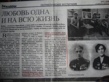 http://s5.uploads.ru/t/vPQ6M.jpg