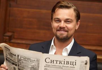Чому голлівудські зірки збираються в Ситківцях?