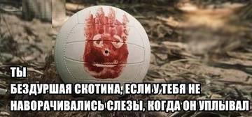 http://s5.uploads.ru/t/vTF1h.jpg