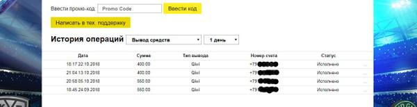http://s5.uploads.ru/t/vUQ1K.jpg