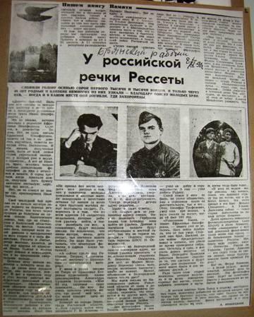 http://s5.uploads.ru/t/vZoIF.jpg
