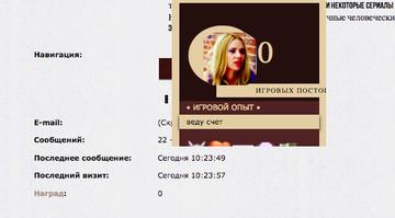 http://s5.uploads.ru/t/va9yc.png