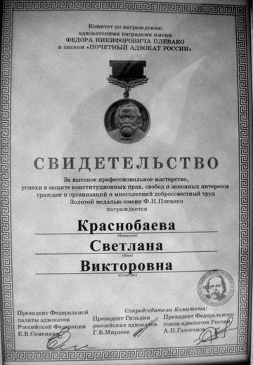 http://s5.uploads.ru/t/vedBs.jpg