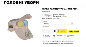 http://s5.uploads.ru/t/velzk.jpg