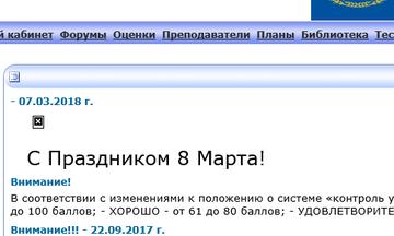 http://s5.uploads.ru/t/vhXJZ.png