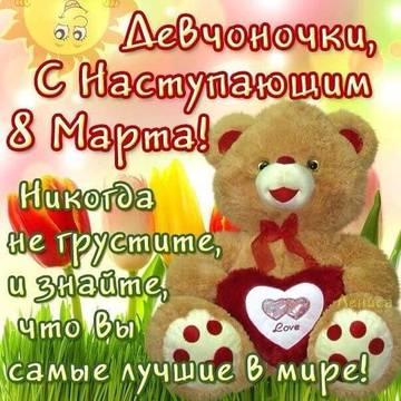http://s5.uploads.ru/t/vkRhU.jpg