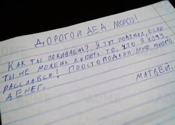 http://s5.uploads.ru/t/vsIxo.jpg