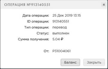 http://s5.uploads.ru/t/vwU4G.jpg