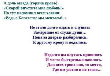 http://s5.uploads.ru/t/vxum4.jpg