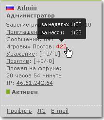http://s5.uploads.ru/t/vzR0u.jpg