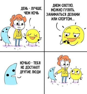 http://s5.uploads.ru/t/w4gpt.jpg