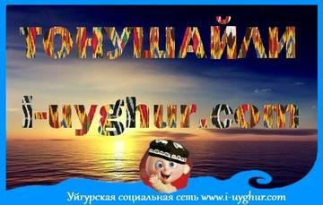 http://s5.uploads.ru/t/wB37r.jpg