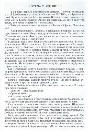 http://s5.uploads.ru/t/wDheX.jpg