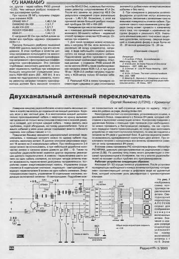 http://s5.uploads.ru/t/wEKdZ.jpg