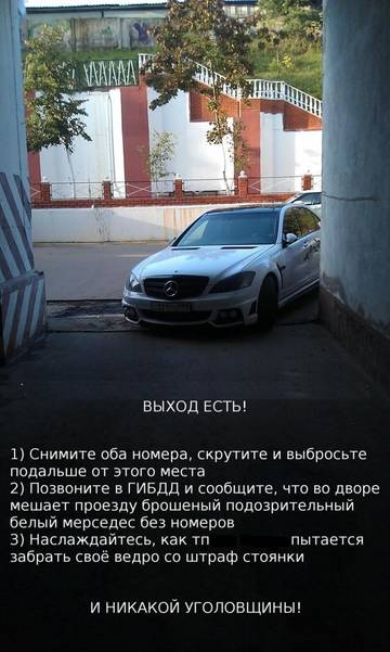 http://s5.uploads.ru/t/wEijt.jpg