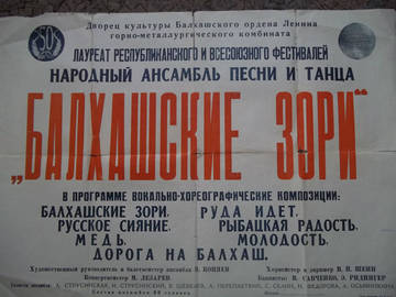 http://s5.uploads.ru/t/wIzVj.jpg