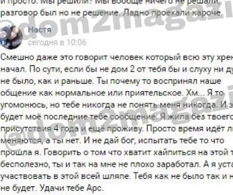 http://s5.uploads.ru/t/wJdOz.jpg
