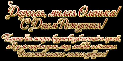 http://s5.uploads.ru/t/wRpUQ.png