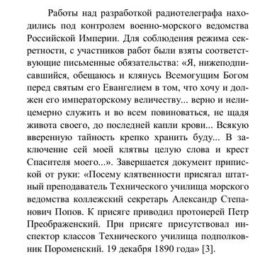http://s5.uploads.ru/t/wTQh0.png