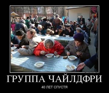 http://s5.uploads.ru/t/wZQ01.jpg