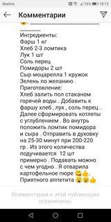http://s5.uploads.ru/t/wbFHz.jpg