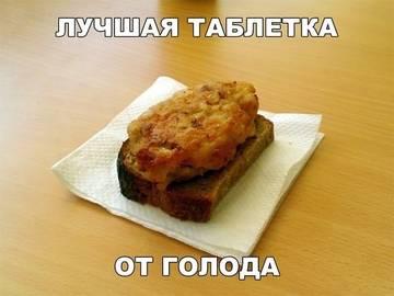 http://s5.uploads.ru/t/wcmvb.jpg
