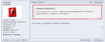 http://s5.uploads.ru/t/wiMu0.jpg