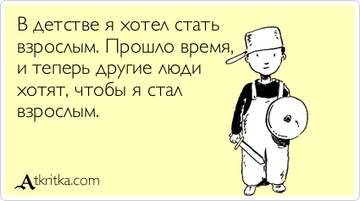 http://s5.uploads.ru/t/wmDxO.jpg